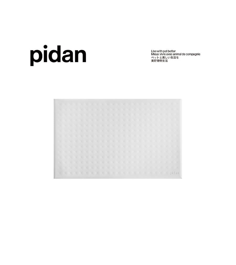 PIDAN Silicone Placemat, light grey