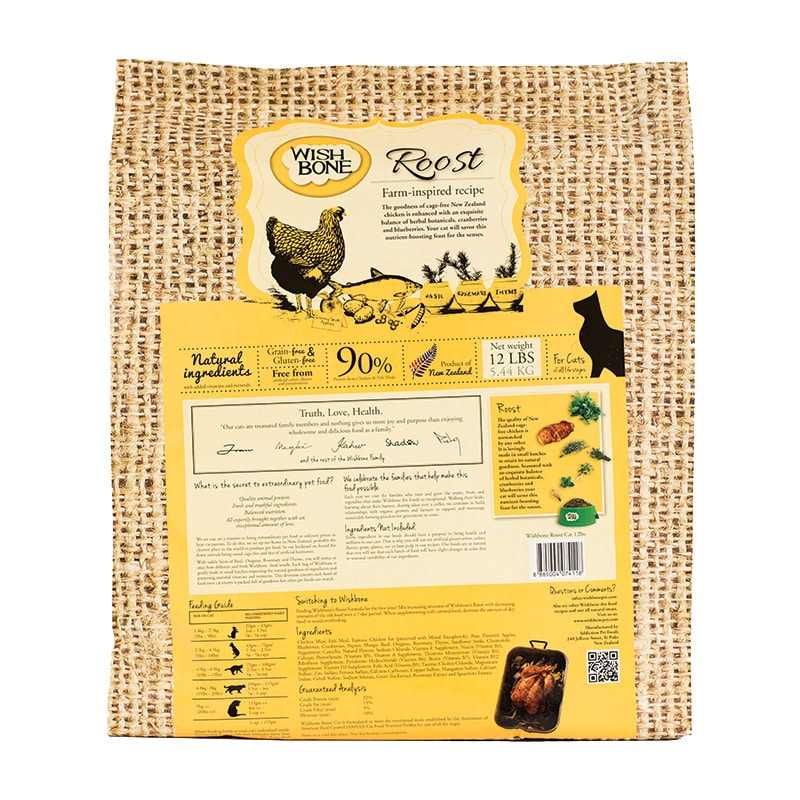 WISHBONE Roost (Chicken), 5.4kg