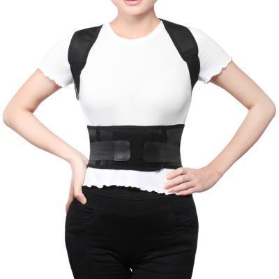 Mag-Pro Magnetic Therapy Posture Brace - HipHawker