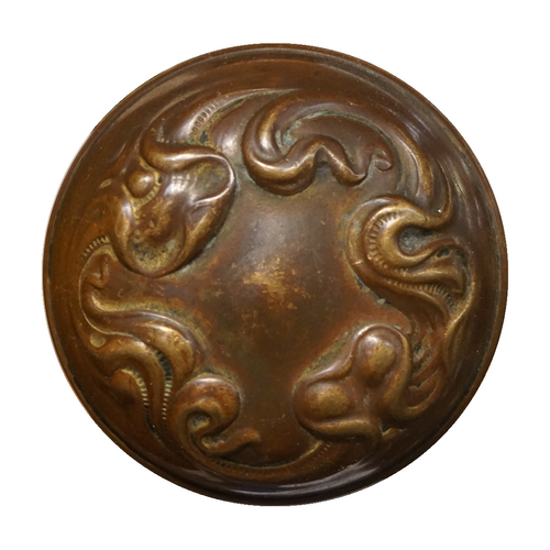 Pair, Antique Knobs