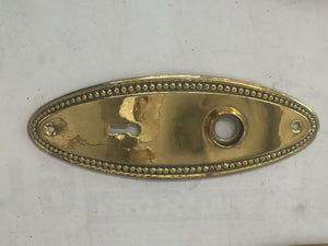Vintage Brass Door Plates 11 (PAIR)