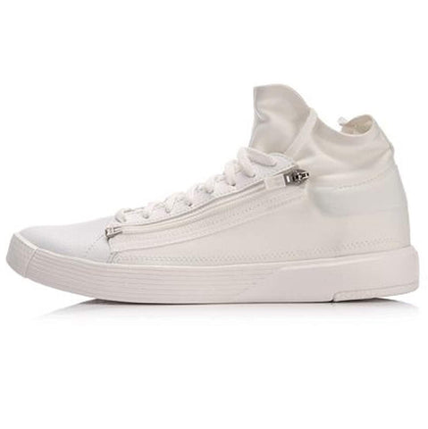 Li-Ning Basketball Culture Professional Basketball Shoes Milky White - Best Price online Prokicksports.com