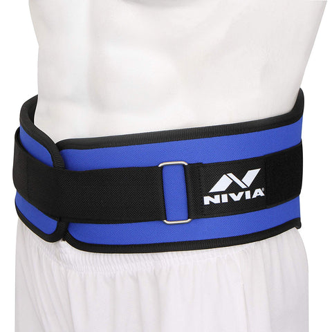 Nivia Eva Weight Lifting Gym Belt, 42-inch - Best Price online Prokicksports.com