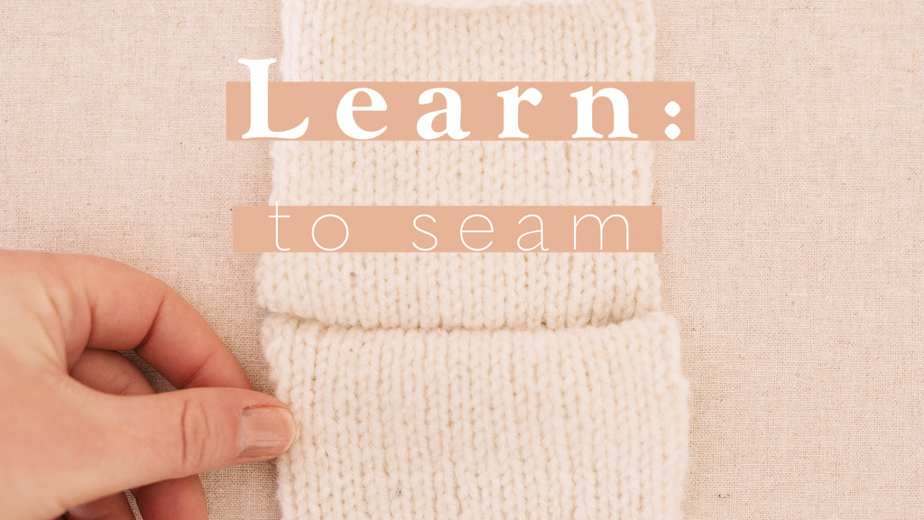 Tutorial: Seaming