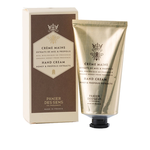 Honey Hand Cream 2.6 fl.oz