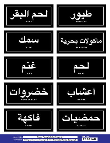ARABIC Fridge Labels - Sheet 1