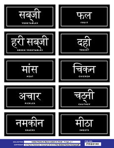 HINDI : Indian Fridge Labels