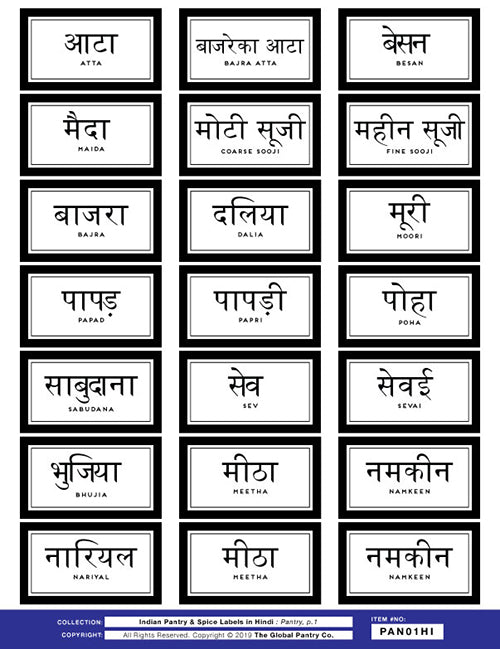 CLEAR Hindi pantry labels