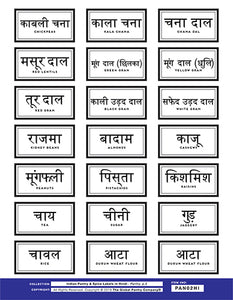 HINDI pantry label package (All 2 sheets)