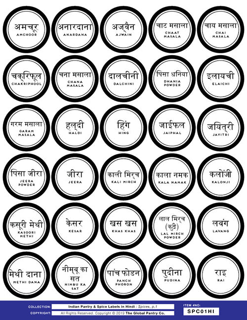 CLEAR Hindi spice set