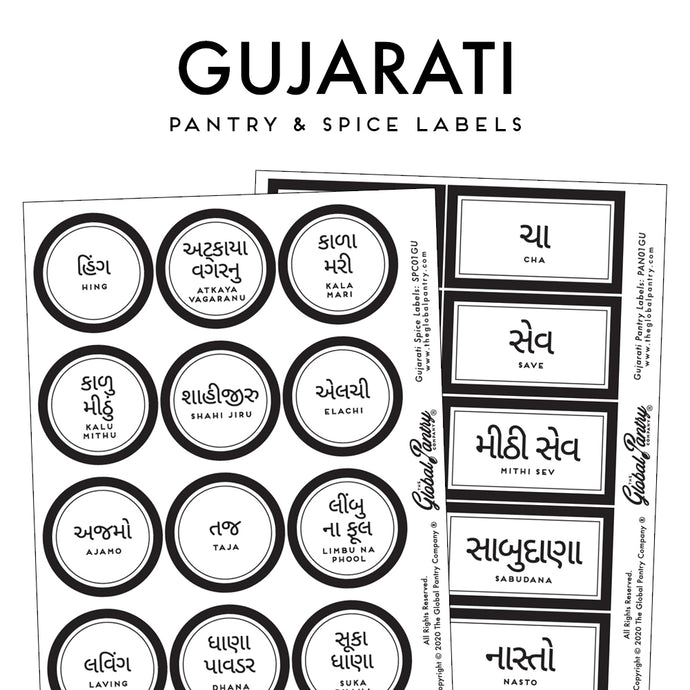 Gujarati set