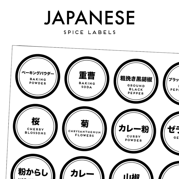JAPANESE spices