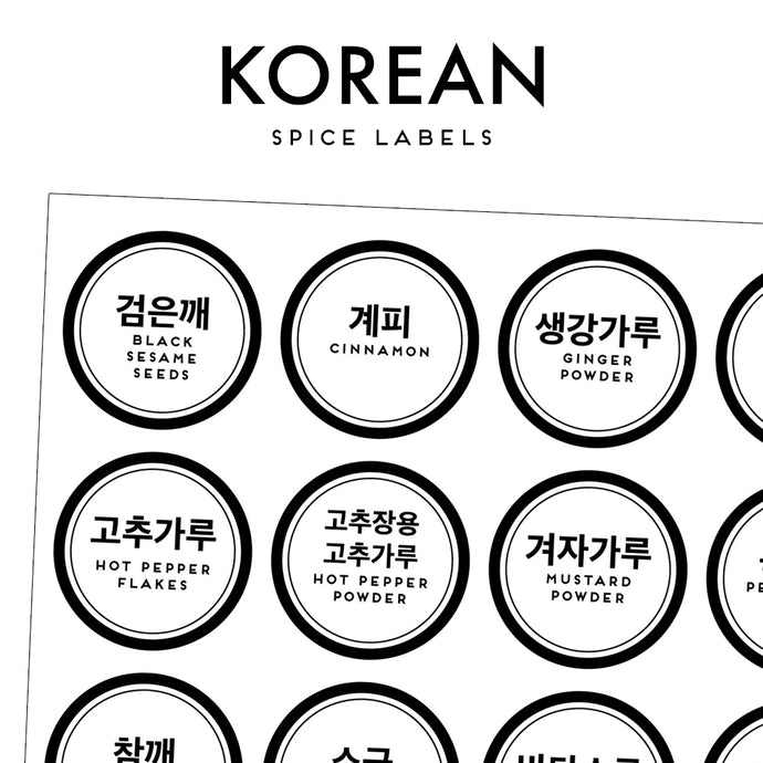 KOREAN spices