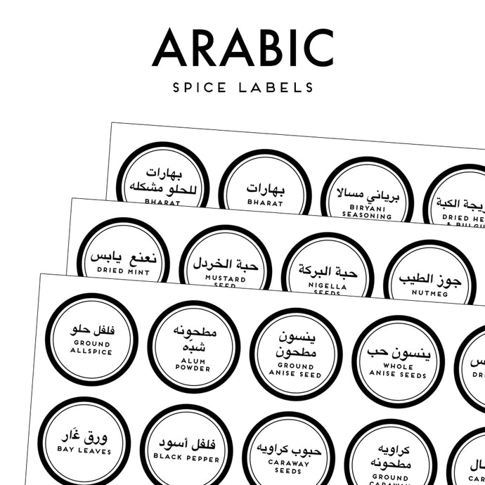 ARABIC spices set
