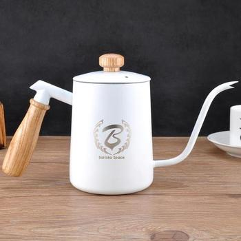 600ML Unique Spout Kettle
