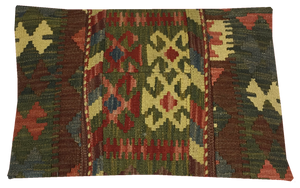 35x50cms Kilim Cushion Cover - kilimfurniture