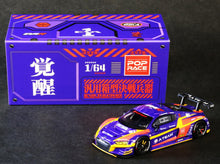 Load image into Gallery viewer, Pop Race 1/64 AUDI R8 LMS EVA Test Type 01 Limited Edition
