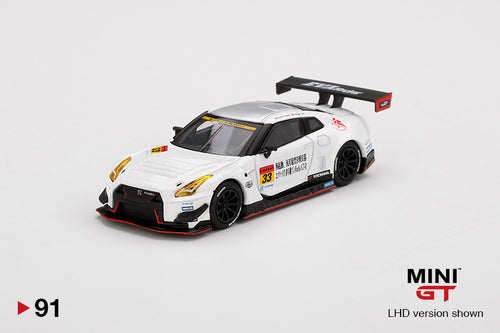 Mini GT 1:64 Nissan Eva RT Test Type-01 X Works GT-R #33