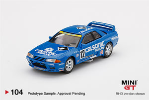 (Pre Order) Mini GT 1:64 Mijo Exclusive USA Nissan Skyline GT-R R32 #12 Calsonic Japan Touring Car Championship 1993 Limited Edition