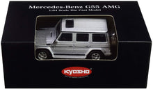 Load image into Gallery viewer, Kyosho 1/64 Mercedes-Benz G55 AMG silver G Wagon