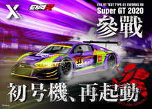 Load image into Gallery viewer, (Pre Order) Pop Race 1/64 AUDI R8 LMS EVA Super GT Limited Edition