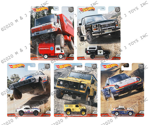 (Pre Order) 1 set of Hot Wheels 1:64 Car Culture 2020