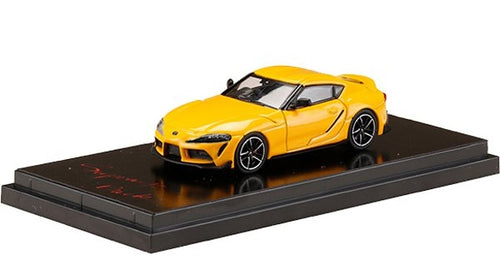 Hobby JAPAN 1/64 Toyota GR Supra (A90) RZ Lightning Yellow