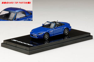 (Pre Order) Hobby JAPAN 1/64 Honda S2000 Customized Version with Removable Hard Top