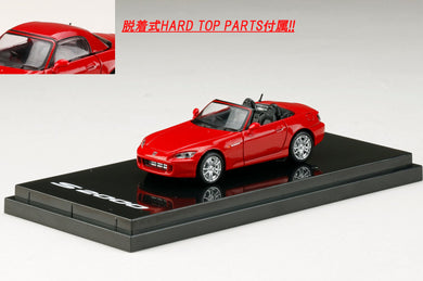 Hobby JAPAN 1/64 Honda S2000 AP1 with Removable Hard Top