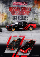 "Load image into Gallery viewer, (Pre Order) INNO 1/64 NISSAN  SUNNY ""HAKOTORA"" Pickup Truck  ""ADVAN"" Concept Livery WITH EXTRA WHEELS"