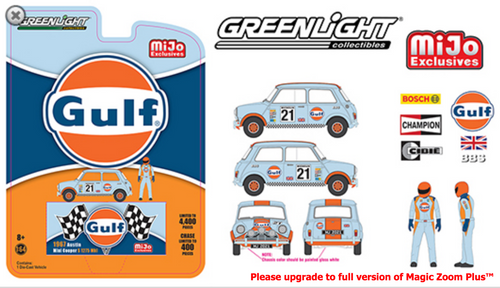 (Pre Order) Greenlight 1:64 Mijo Exclusive 1967 Austin mini Cooper