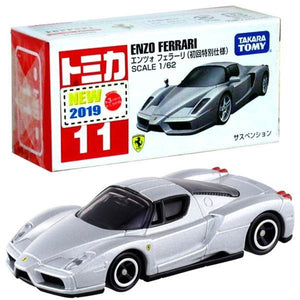 Japan Tomica Ferrari Enzo Silver First Edition