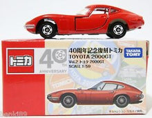 Load image into Gallery viewer, Japan Tomica Toyota 2000GT 40th Anniversary Red