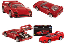 Load image into Gallery viewer, Japan Tomica Premium Ferrari F40 Red