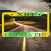 Chi Eta Phi Car License Plate Frames