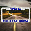 Phi Beta Sigma Car License Plate Frames