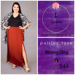 comfortable-chaos-boutique - Morning Glory - Rust (L) - Skirt
