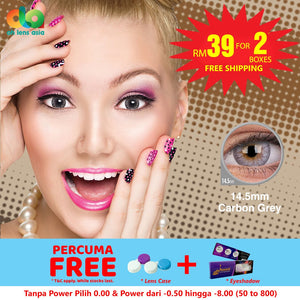 [BUY 1 FREE 1] ColourVUE Cheerful Carbon Grey 14.5mm