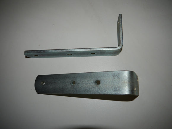 Mud Guard Bracket 210mm