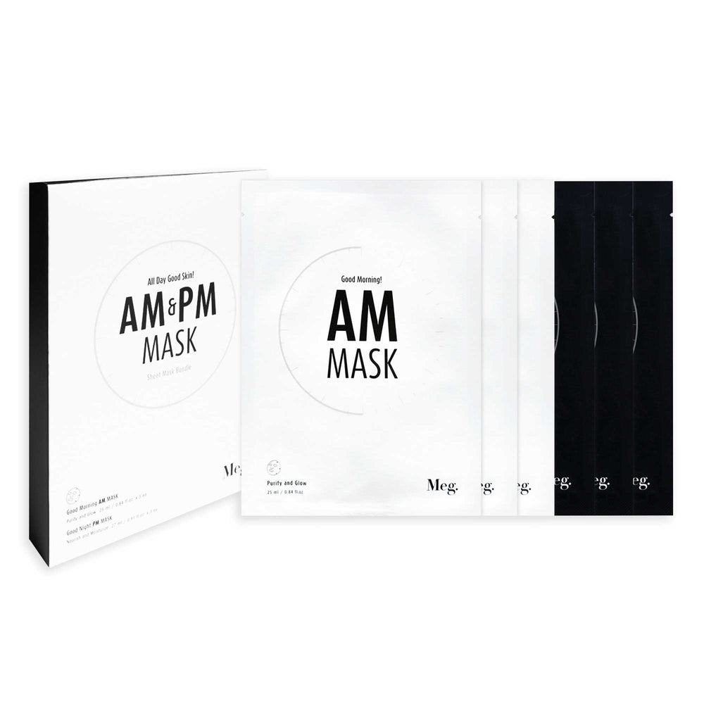 All Day Good Skin Sheet Mask Bundle