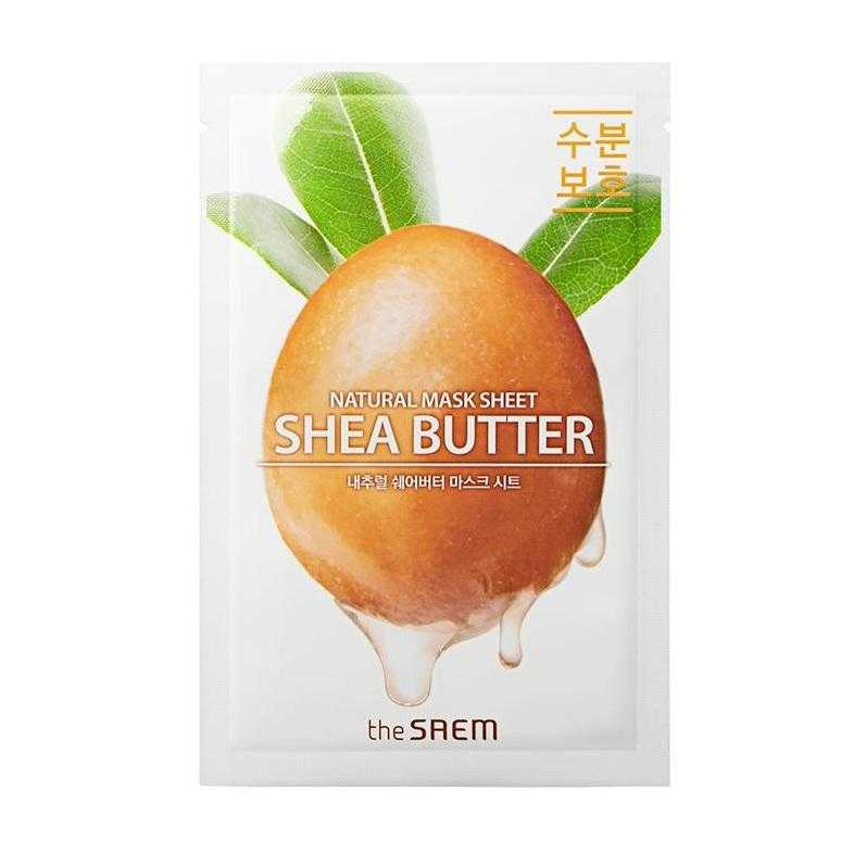 Natural Shea Butter Sheet Mask | B.MINE