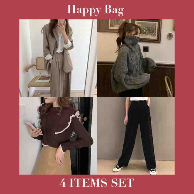 2020 Happy Bag 1240