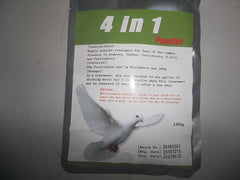 "Pigeon Supplies Plus "" 4 in 1"" 100 grams"