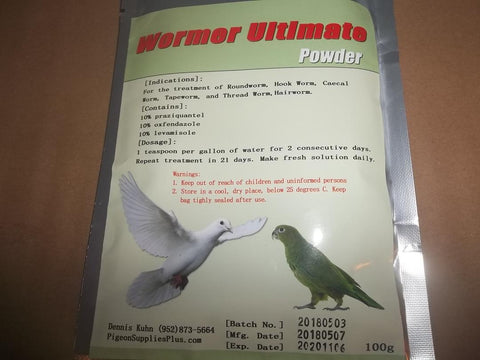 Wormer Ultimate (100 grams)