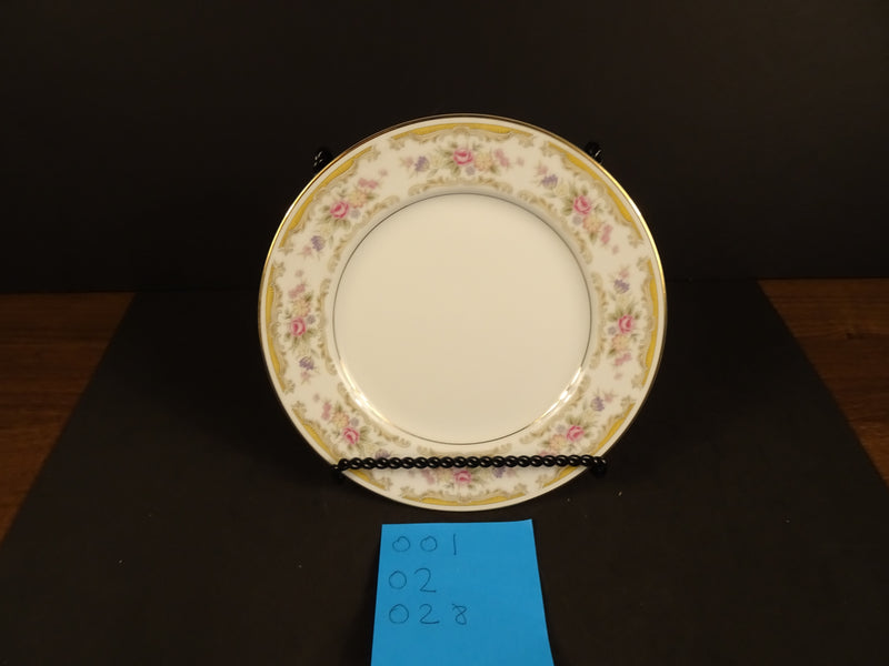 Style House FIne China Chippendale 7.5in Round Salad Plate