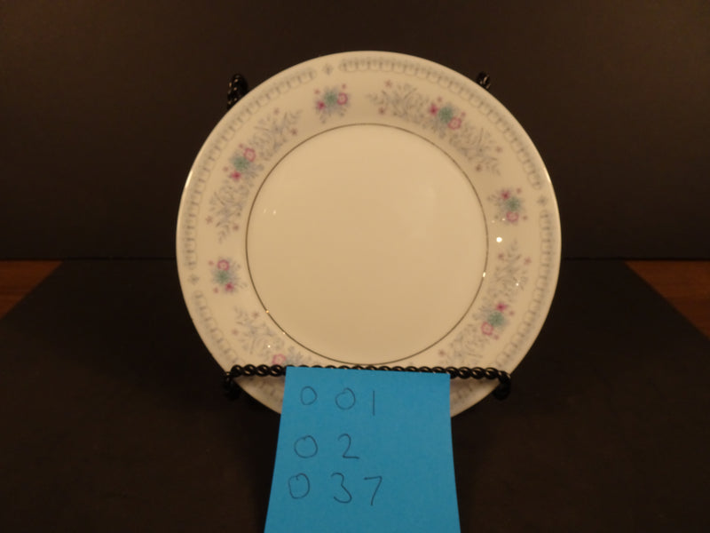 Crown Ming Jian Shiang 7.5in Round Salad Plate