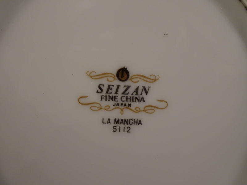 Seizan La Mancha 6.4in Rimmed Bread and Butter Plate