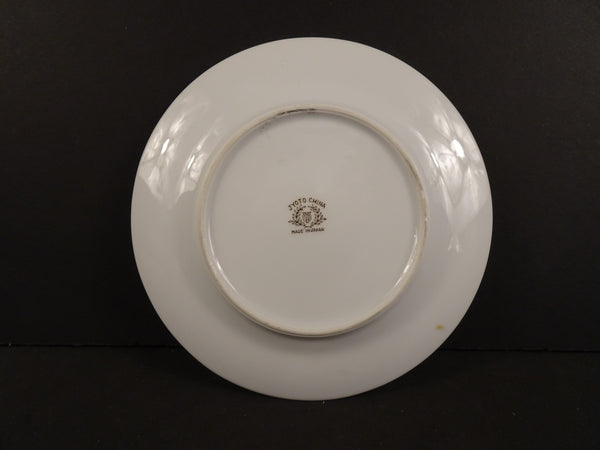 Jyoto China  6.4in Rimmed Bread and Butter Plate