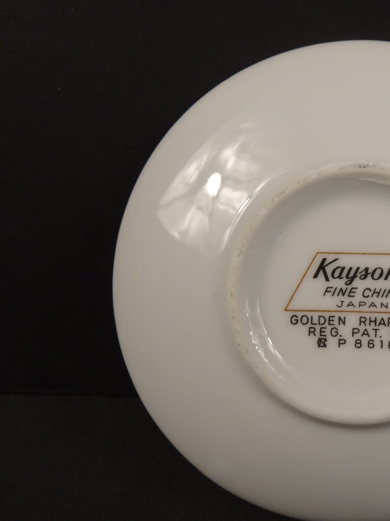 Kaysons Fine China Golden Rhapsody 3.75in Coaster