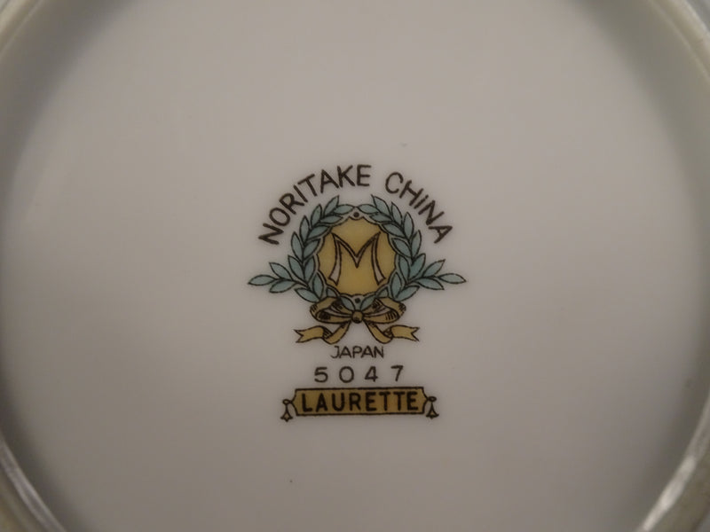 Noritake Laurette 5.75in Rimmed Fruit Bowl